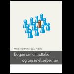 Bogen om ansættelse og ansættelsesbeviser